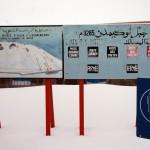 Ski au Maroc